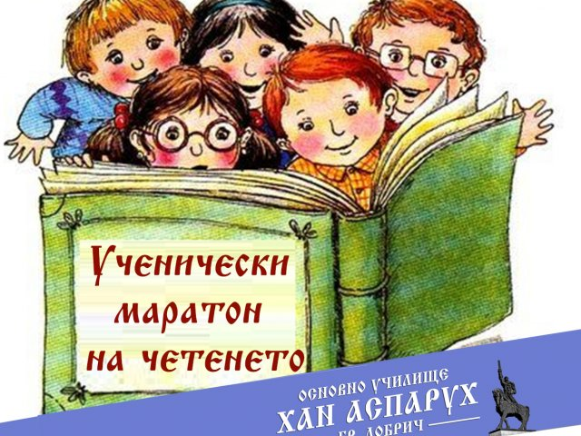 kidds-reading