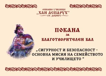 pokana-fb