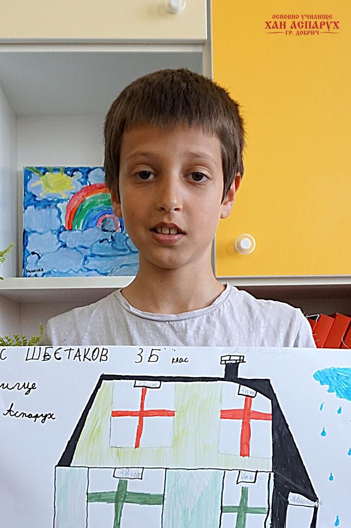 Алекс А. Шестаков