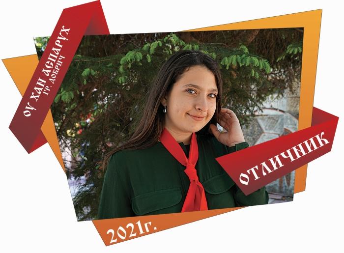 Полина В. Калчева