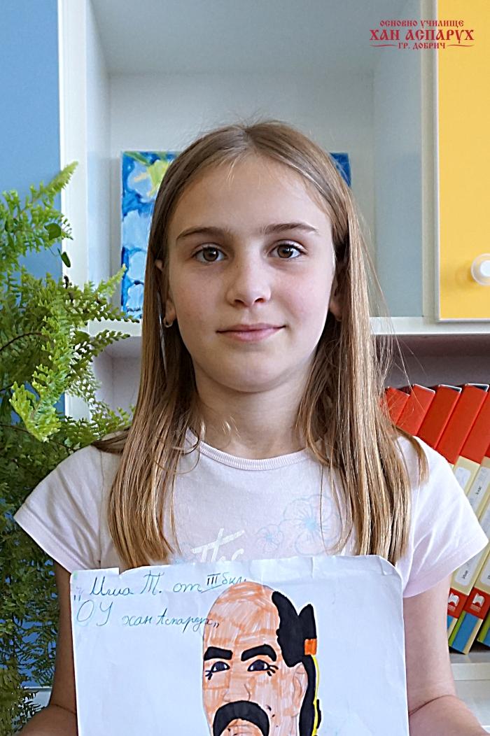 Мила Р. Тодорова
