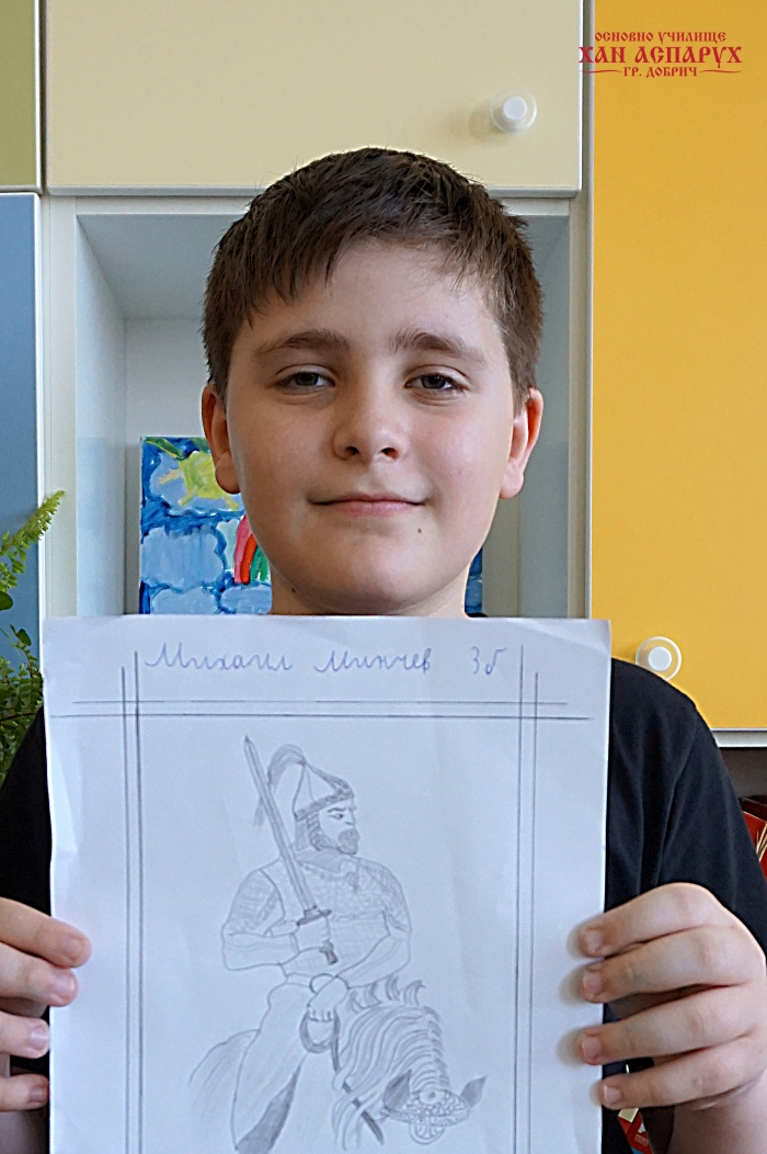 Михаил В. Минчев